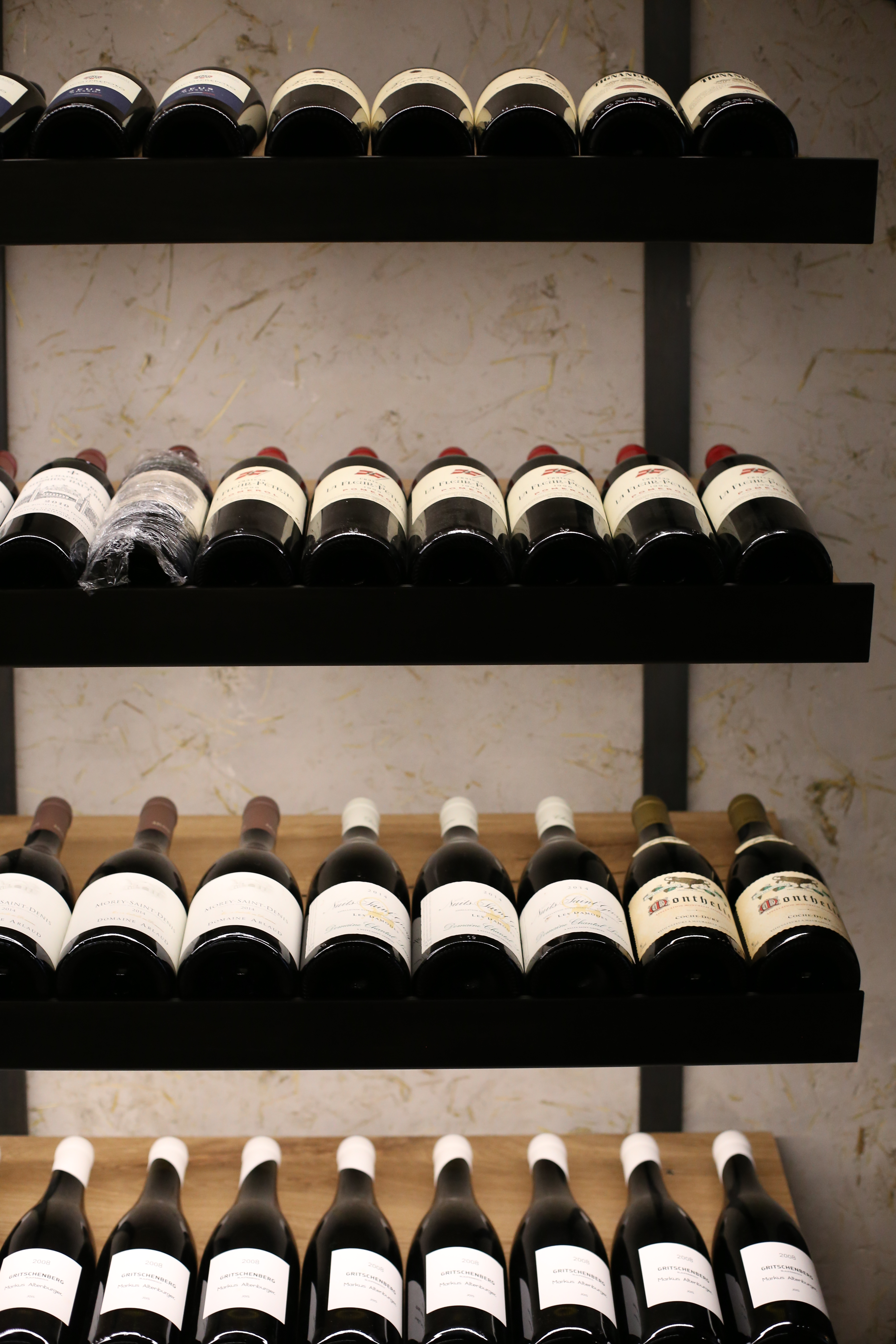 Weinraum 2