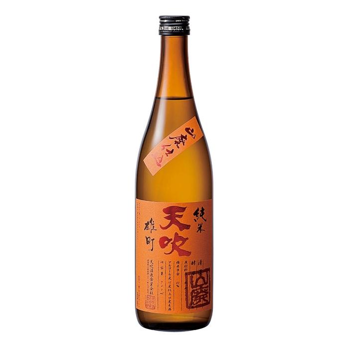 Amabuki Marigold Sake