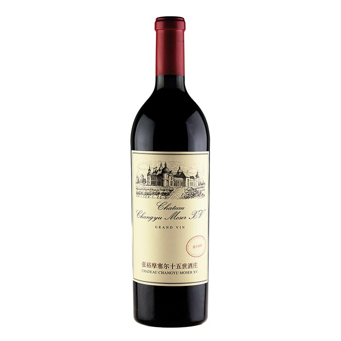Grand Vin Cabernet Sauvignon von Château Changuy-Moser XV
